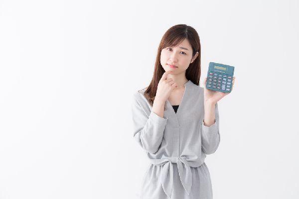 【スタディサプリENGLISH TOEIC対策講座】の料金